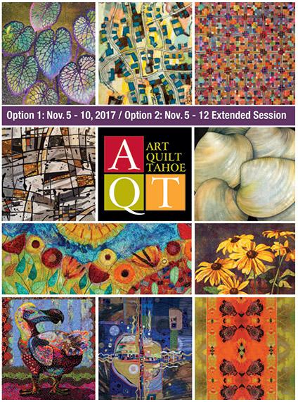 aqt-postcard-front-2017